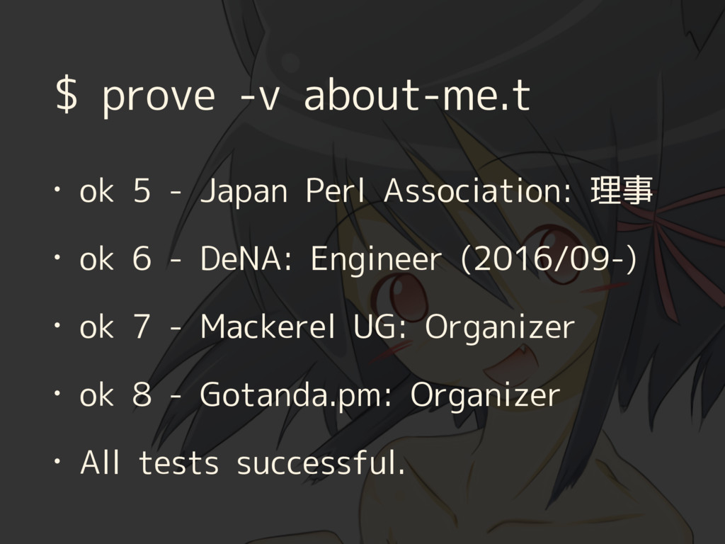 $ prove -v about-me.t • ok 5 - Japan Perl Assoc...