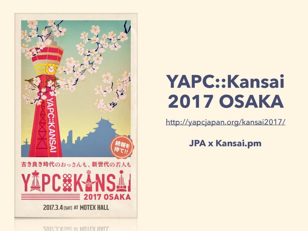 JPA x Kansai.pm http://yapcjapan.org/kansai2017...