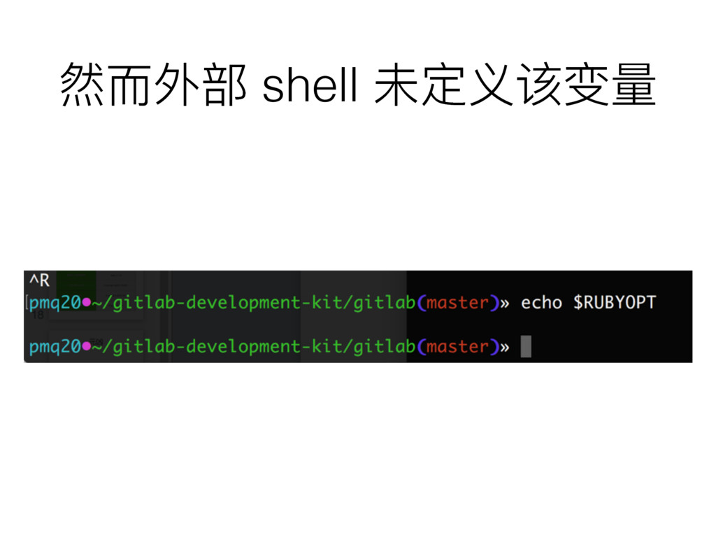 簁ᘒक़蟂 shell ๚ਧԎᧆݒᰁ