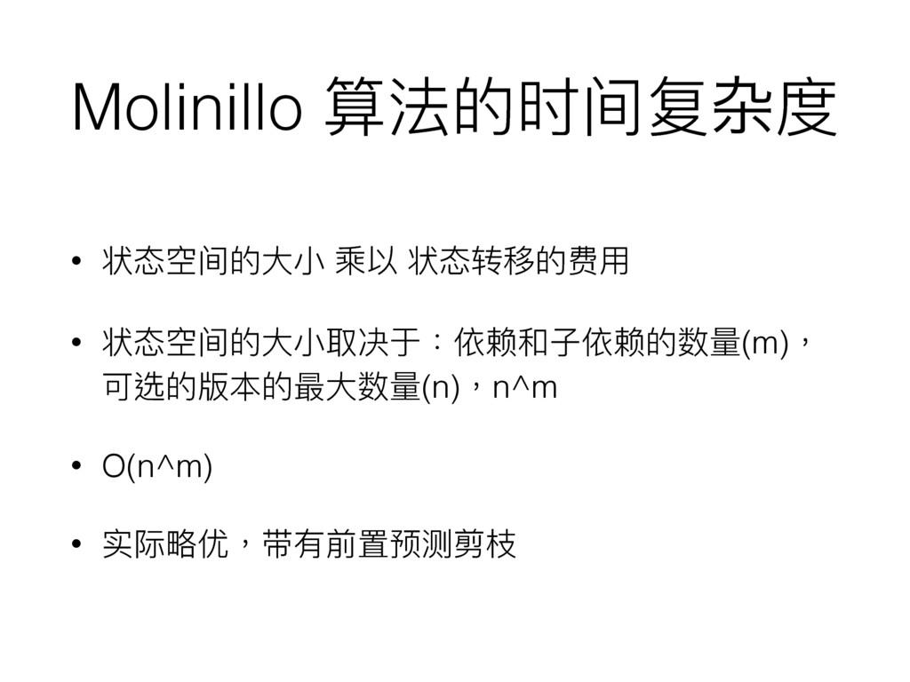 Molinillo ᓒဩጱᳵ瓰ᄖଶ • ᇫா绚ᳵጱय़ੜ 犔犥 ᇫாᑏጱᩇአ • ᇫா绚ᳵጱ...