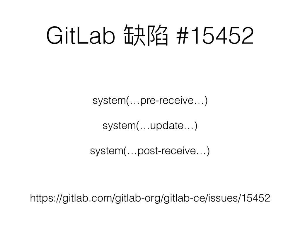 GitLab 耬ᵅ #15452 https://gitlab.com/gitlab-org/...