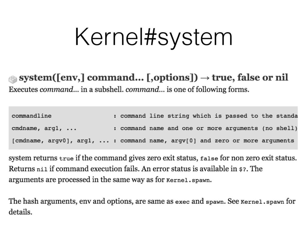 Kernel#system