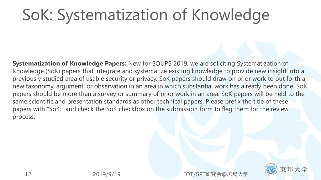 SoK: Systematization of Knowledge 2019/9/19 IOT...