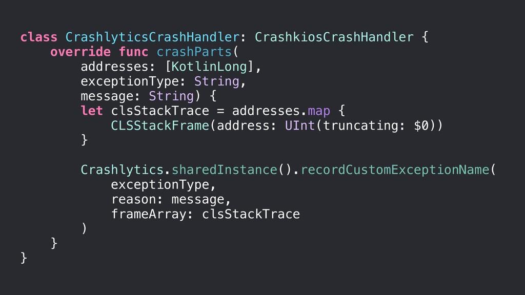 class CrashlyticsCrashHandler: CrashkiosCrashHa...