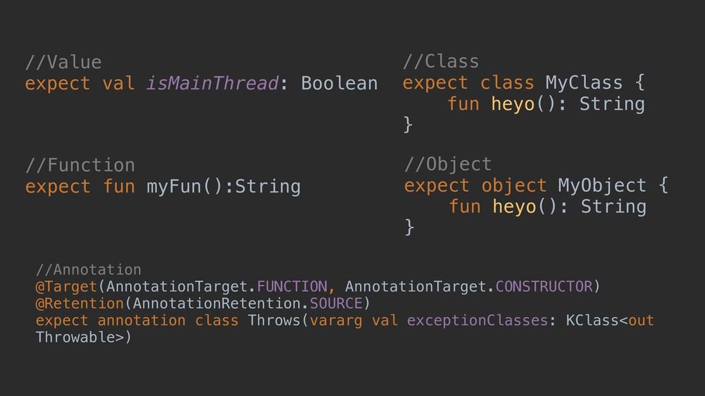 //Value expect val isMainThread: Boolean //Func...