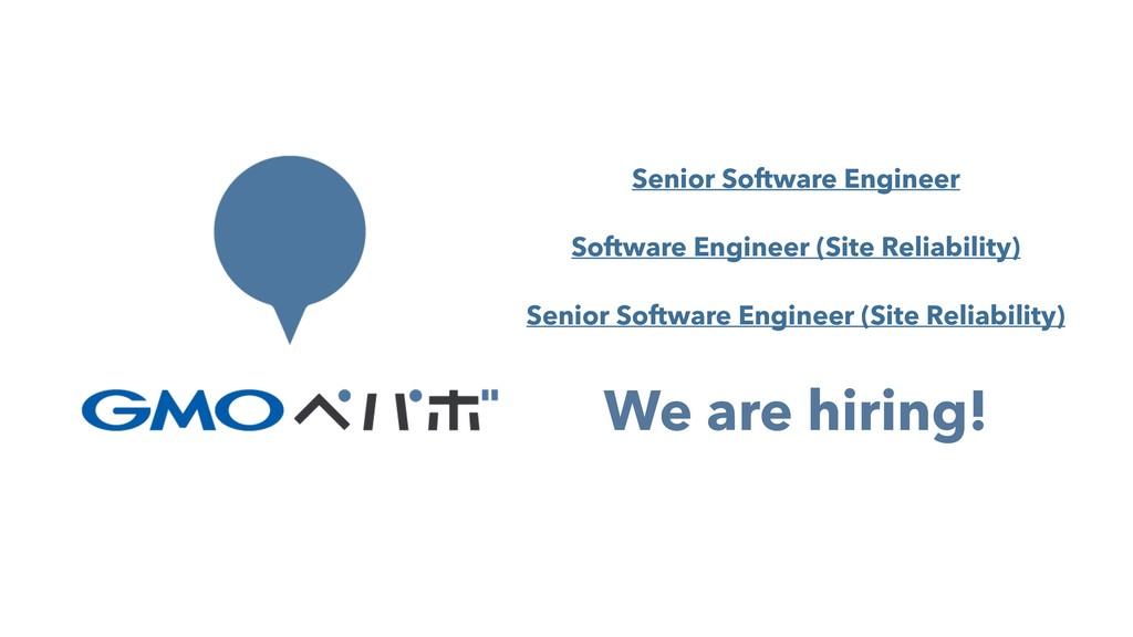 We are hiring! Senior Software Engineer Softwar...