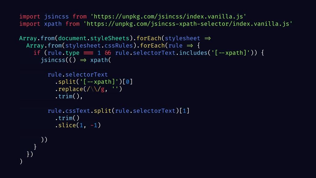 import jsincss from 'https: //unpkg.com/jsincss...
