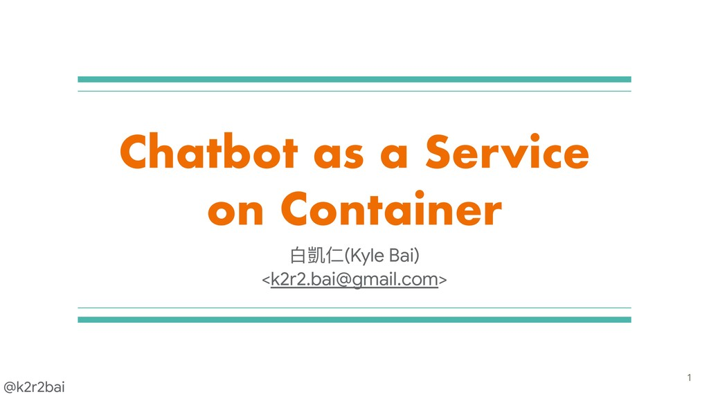 @k2r2bai Chatbot as a Service on Container 1 ⽩白...