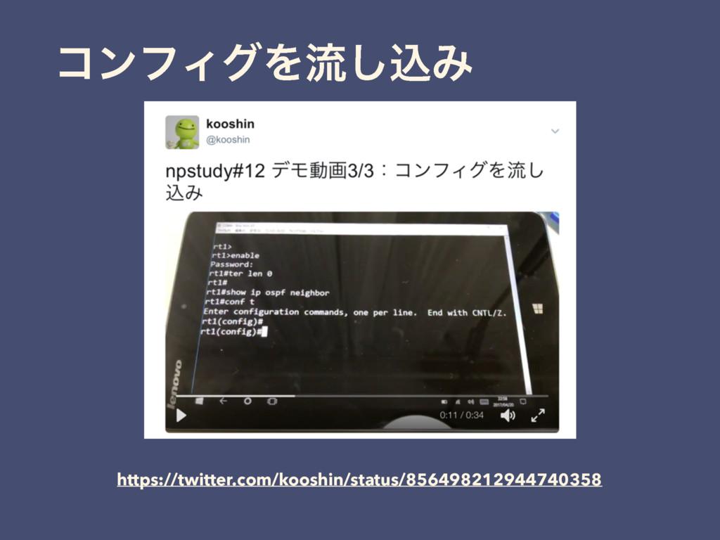 ίϯϑΟάΛྲྀ͠ࠐΈ https://twitter.com/kooshin/status/8...