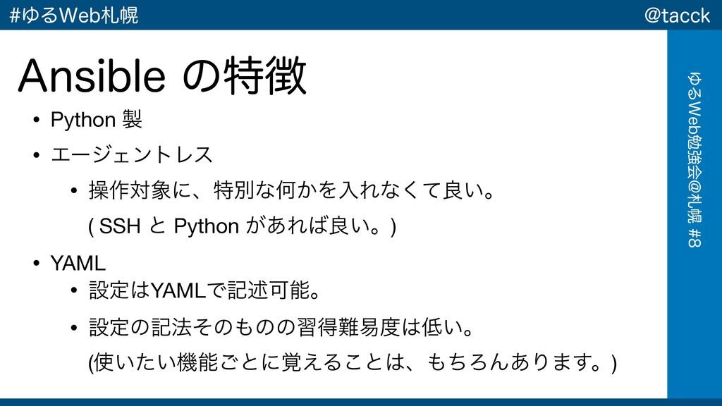 !UBDDL ΏΔ8FCษڧձ!ຈ ΏΔ8FCຈ • Python   • Τʔ...