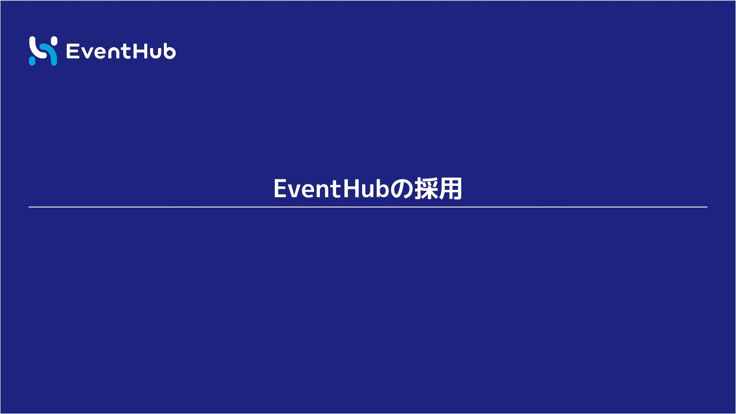 Why EventHub?