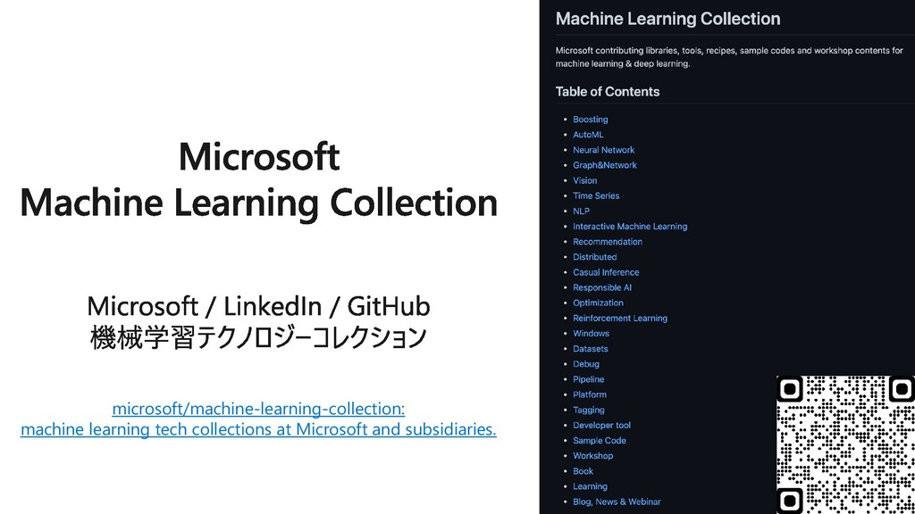 microsoft/machine-learning-collection: machine ...