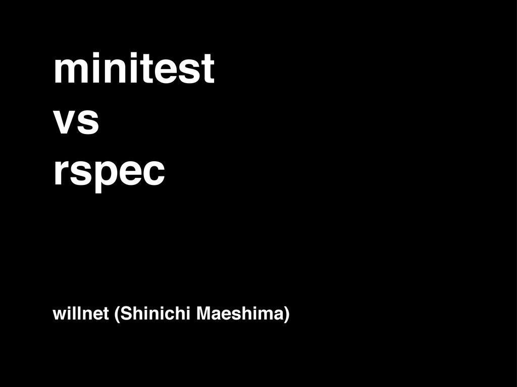 minitest vs rspec willnet (Shinichi Maeshima)