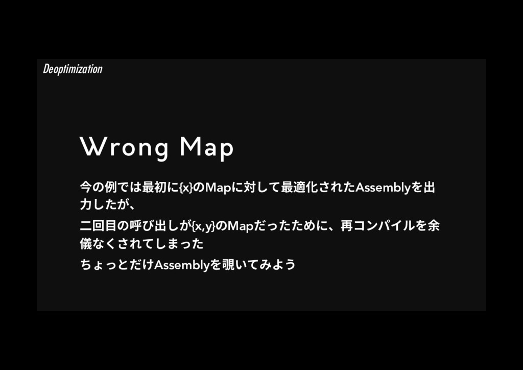 Wrong Map ➙ך⢽דכ剑ⴱח{x}ךMapח㼎׃ג剑黝⻉ׁAssembly⳿ ...