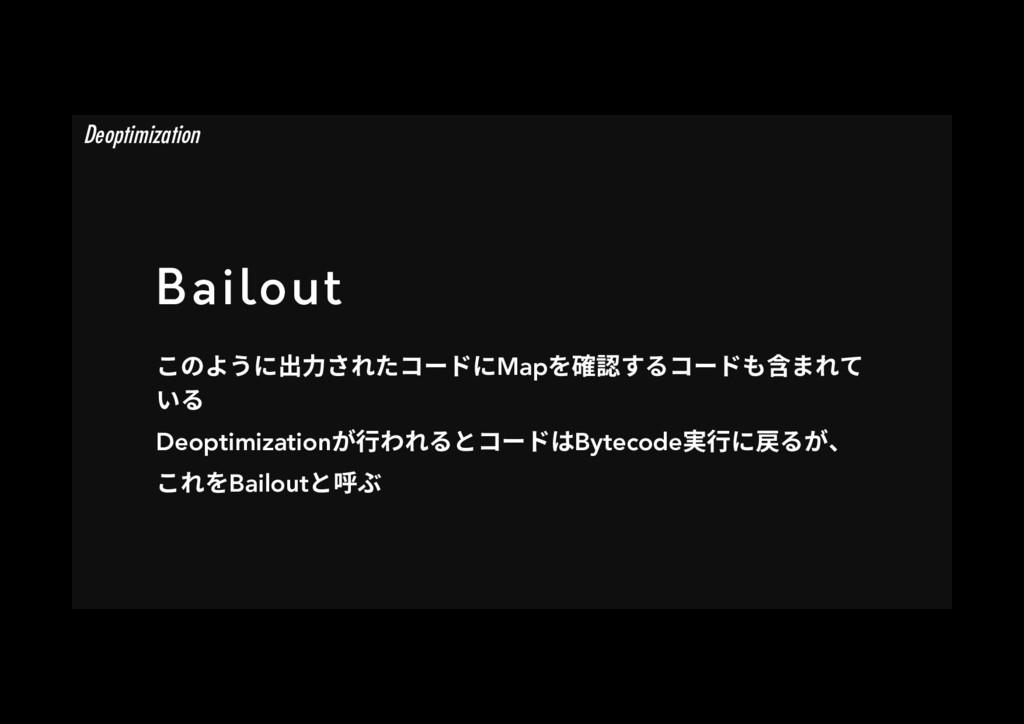 Bailout ֿך״ֲח⳿⸂ׁ٦سחMap然钠ׅ٦سろתג ְ Deop...