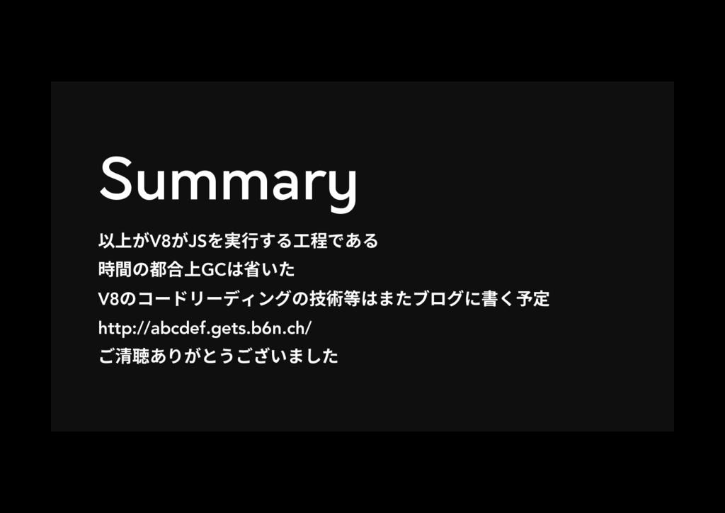Summary ⟃♳ָV8ָJS㹋遤ׅ䊨玎ד֮ 儗ך鿪さ♳GCכ満ְ V8ך٦س...