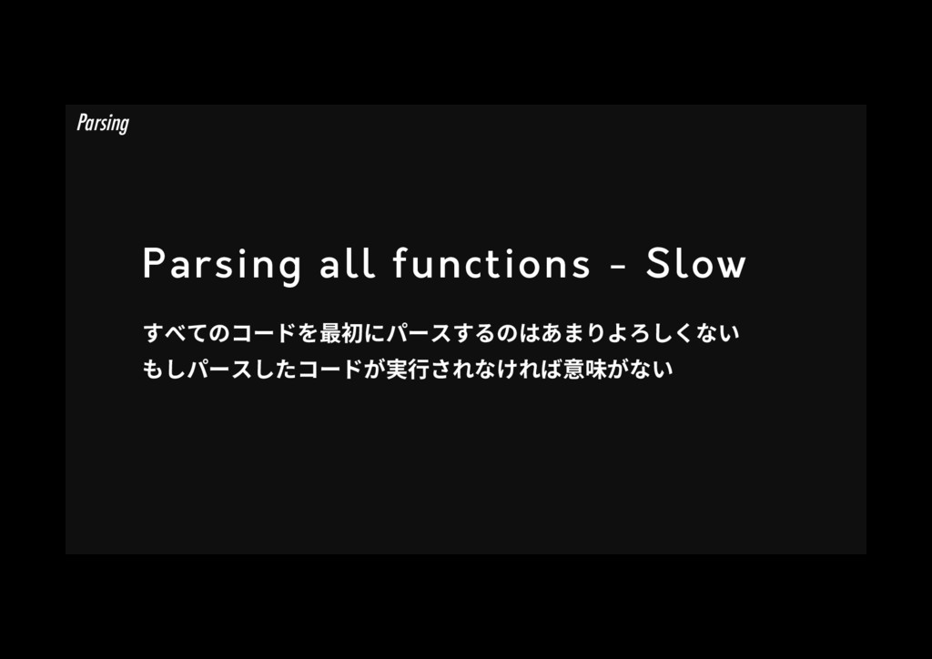 Parsing all functions - Slow ׅץגך٦س剑ⴱחػ٦أׅך...
