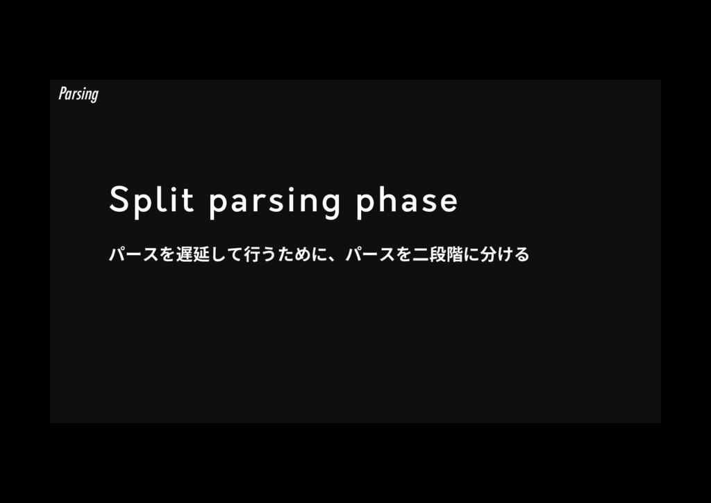 Split parsing phase ػ٦أ鹼䒀׃ג遤ֲחծػ٦أ✳媮ꥡחⴓֽ ...