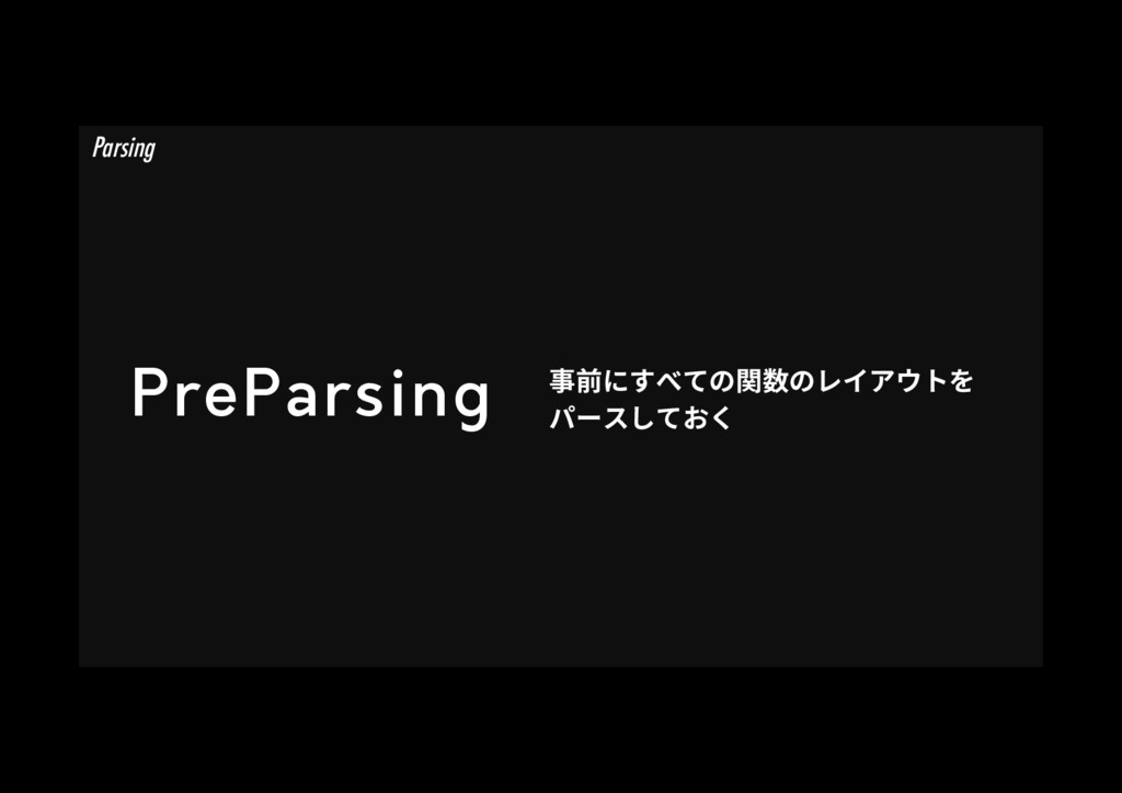 PreParsing ✲חׅץגךꟼ侧ךٖ؎،ؐز ػ٦أ׃גֶֻ Parsing