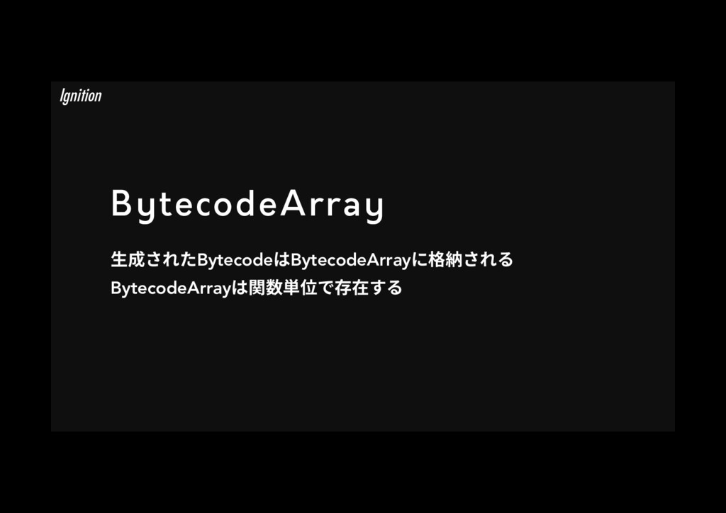 BytecodeArray 欰䧭ׁBytecodeכBytecodeArrayח呓秛ׁ...