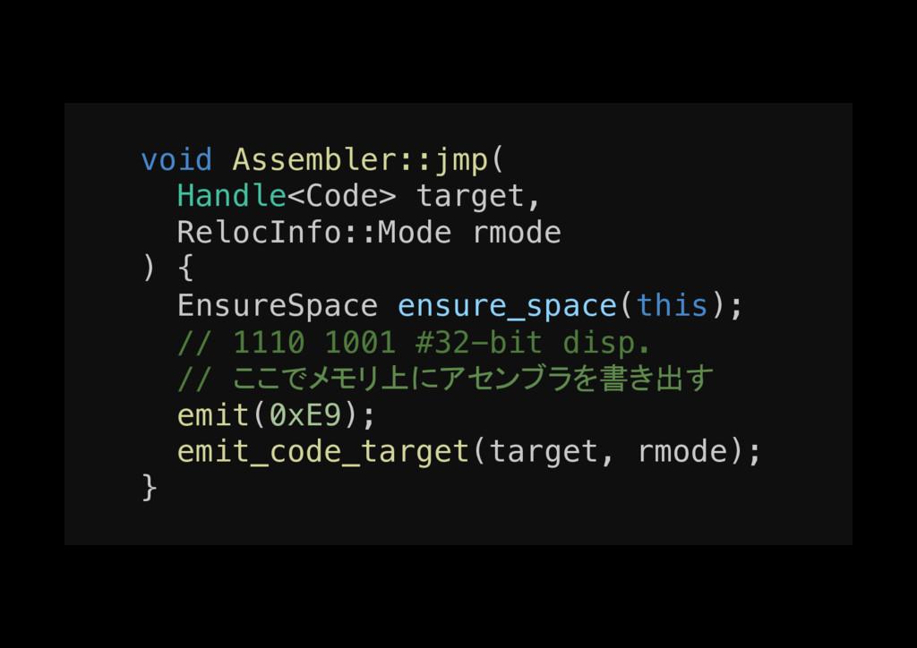void Assembler::jmp(! Handle<Code> target,! Rel...