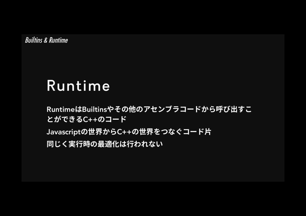 Runtime RuntimeכBuiltinsװך➭ך،إٝـٓ٦سַㄎן⳿ֿׅ ה...