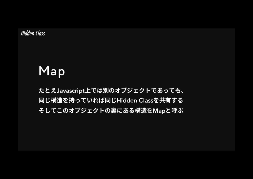 Map הִJavascript♳דכⴽךؔـآؙؑزד֮גծ ずׄ圓鸡䭯גְל...
