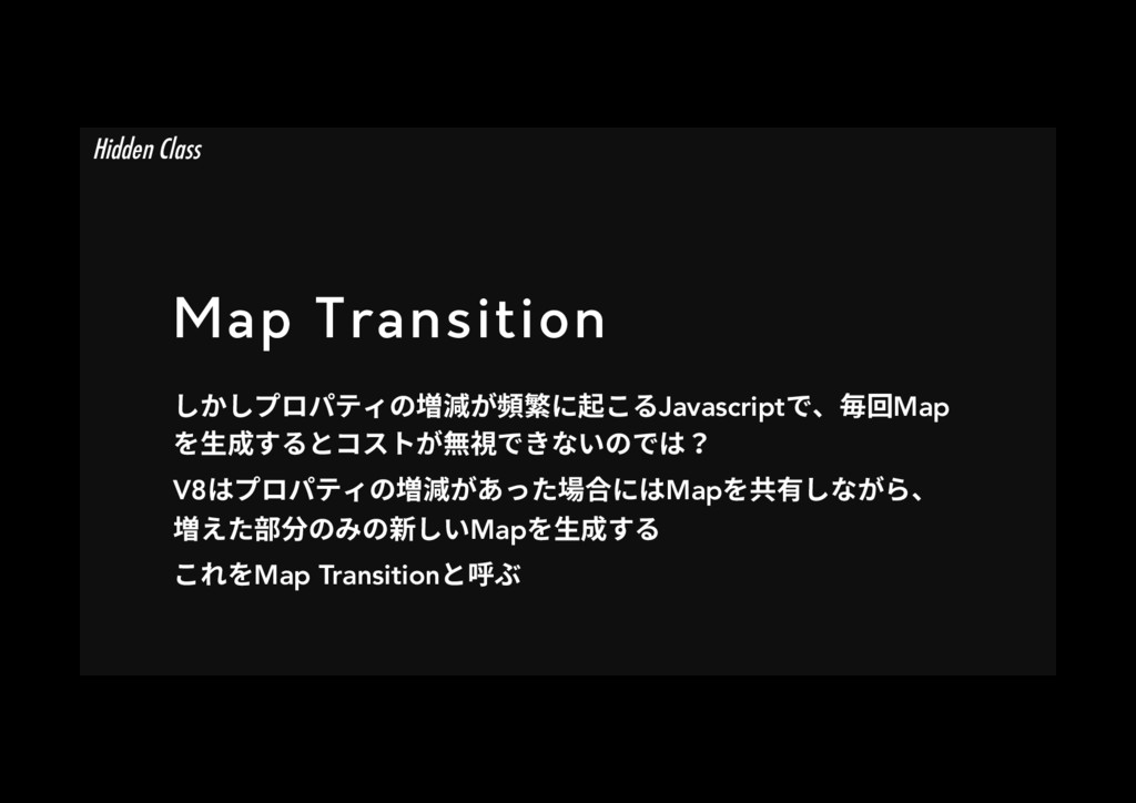 Map Transition ׃ַ׃فٗػذ؍ך㟓幾ָ걼籕ח饯ֿJavascriptדծ嫣...