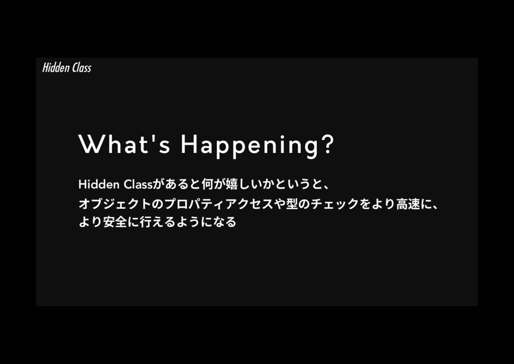 What's Happening? Hidden Classָ֮ה⡦ָ㴍׃ְַהְֲהծ ...