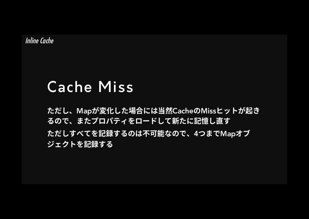 Cache Miss ׃ծMapָ㢌⻉׃㜥さחכ䔲搫CacheךMissؼحزָ饯ֹ ...