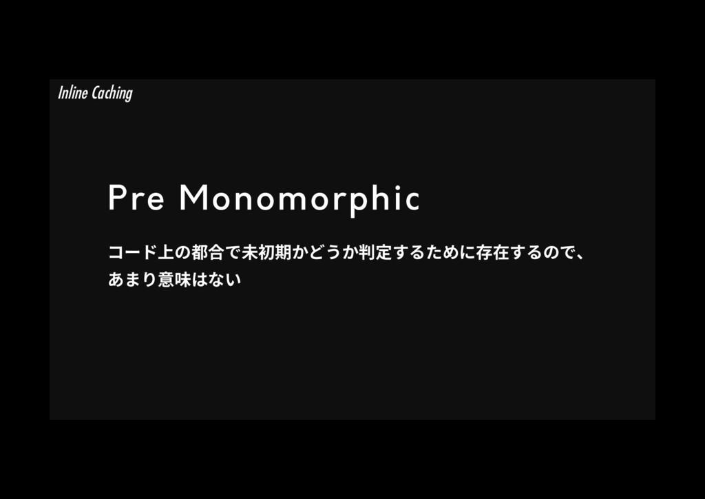 Pre Monomorphic ٦س♳ך鿪さד劢ⴱ劍ַוֲַⴻ㹀ׅח㶷㖈ׅךדծ ...