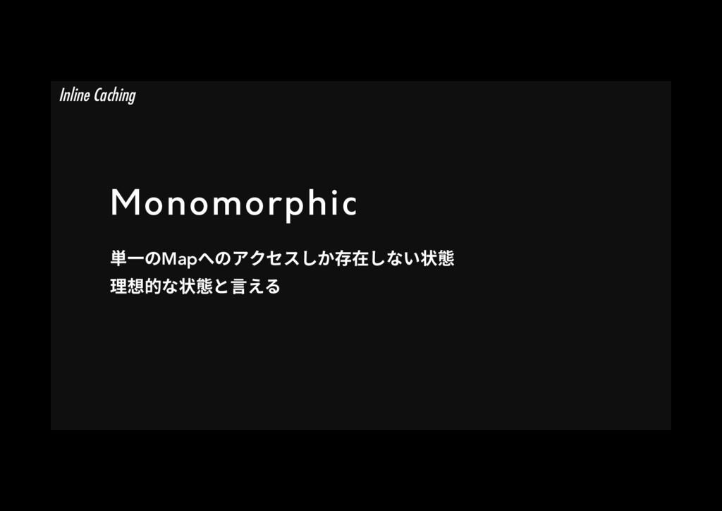 Monomorphic ⽃♧ךMapפך،ؙإأ׃ַ㶷㖈׃זְ朐䡾 椚䟝涸ז朐䡾ה鎉ִ ...