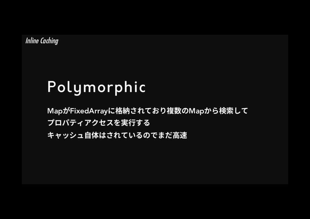 Polymorphic MapָFixedArrayח呓秛ׁגֶ醱侧ךMapַ嗚稊׃ג...