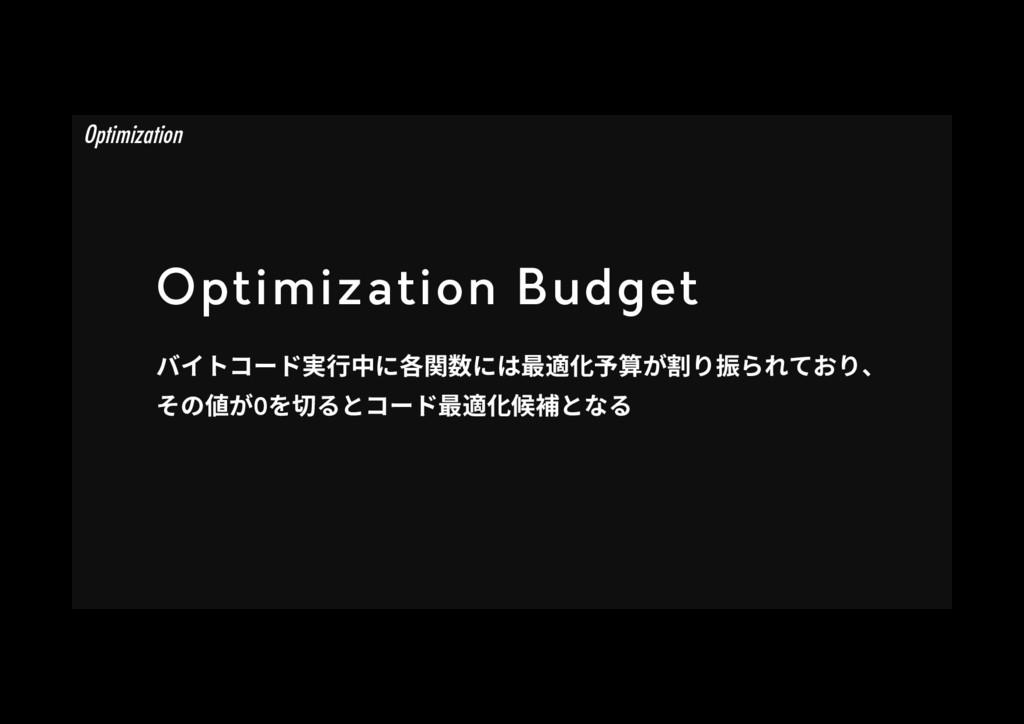 Optimization Budget غ؎ز٦س㹋遤⚥חぐꟼ侧חכ剑黝⻉✮皾ָⶴ䮶...