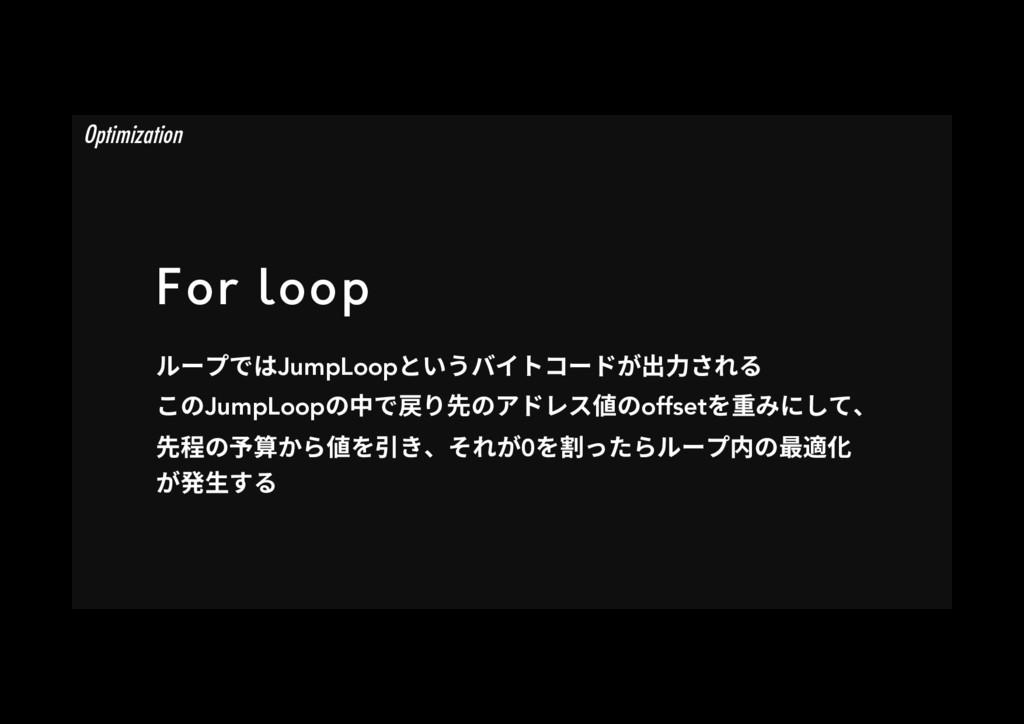 For loop ٕ٦فדכJumpLoopהְֲغ؎ز٦سָ⳿⸂ׁ ֿךJumpLo...