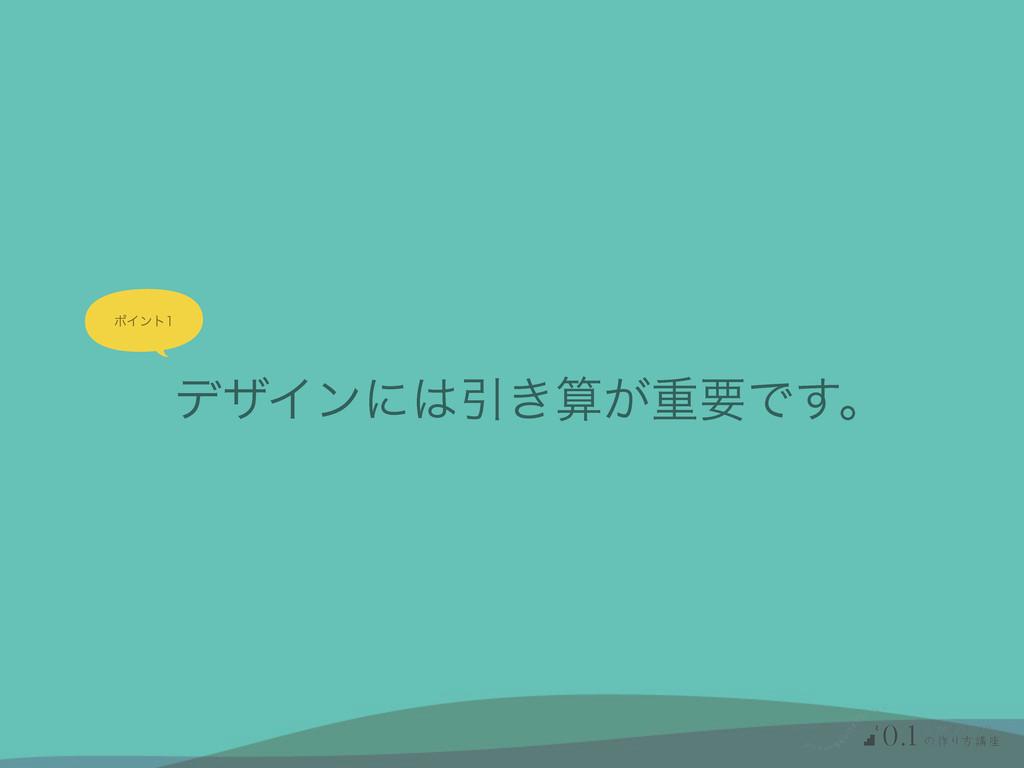 Ε͍ͯΜ͍ͪ Β Μ ͘͏ ͑ ͷ ͋ ͍͜Μʁ ϥϯΫ্ͷΞΠίϯ ͷ࡞Γํߨ࠲ 0.1 ϙ...