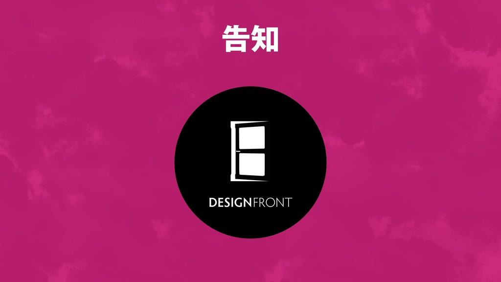 ࠂ DESIGNFRONT