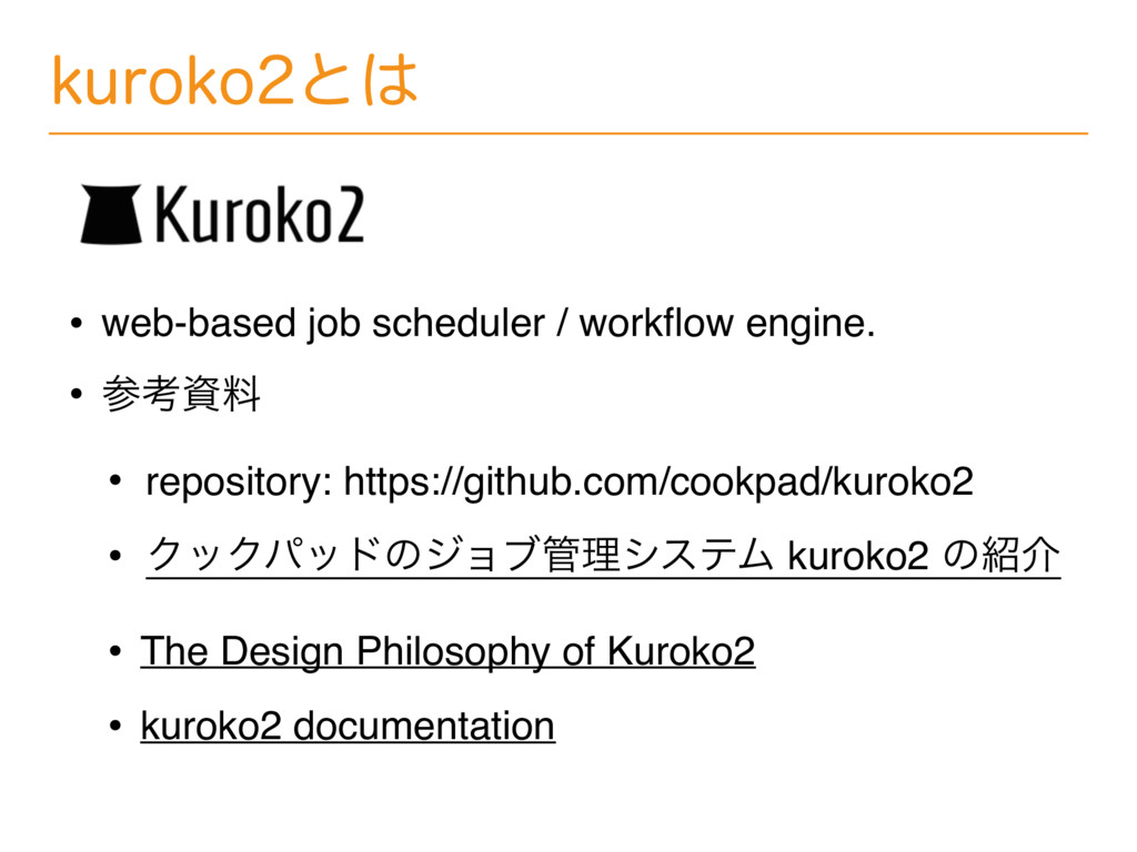 LVSPLPͱ • web-based job scheduler / workflow e...