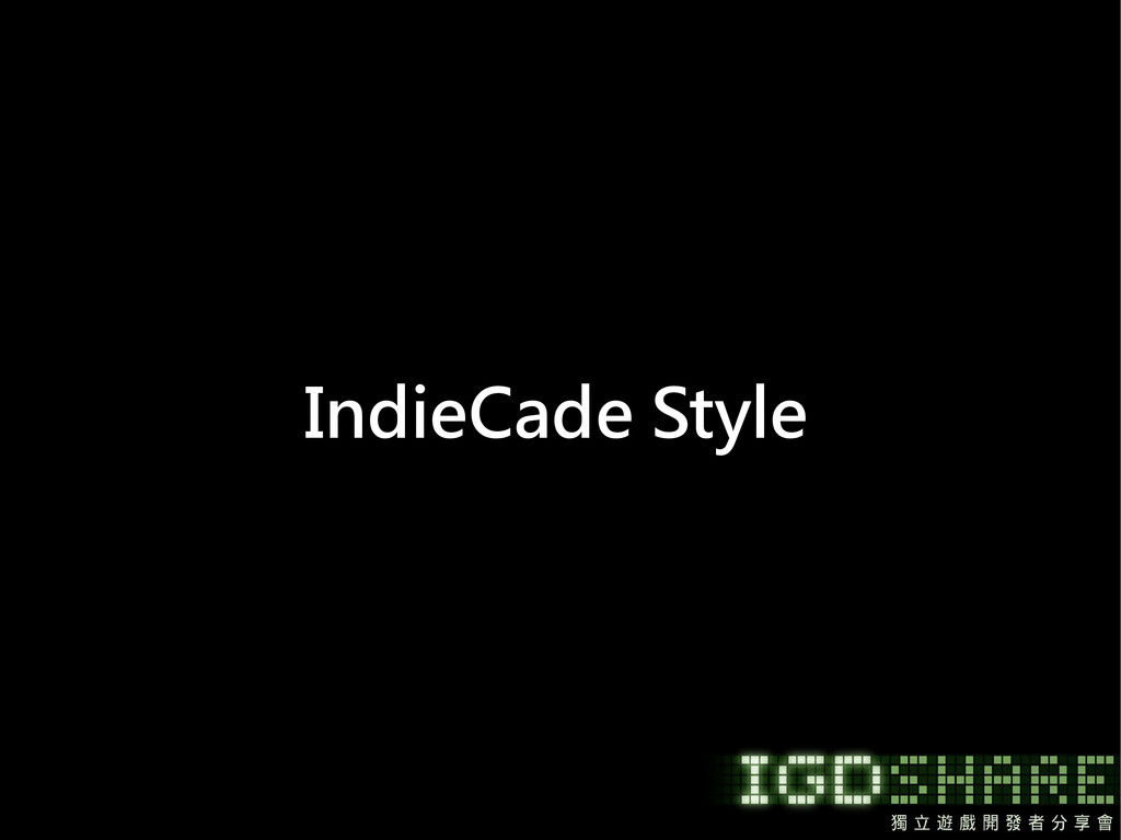 IndieCade Style