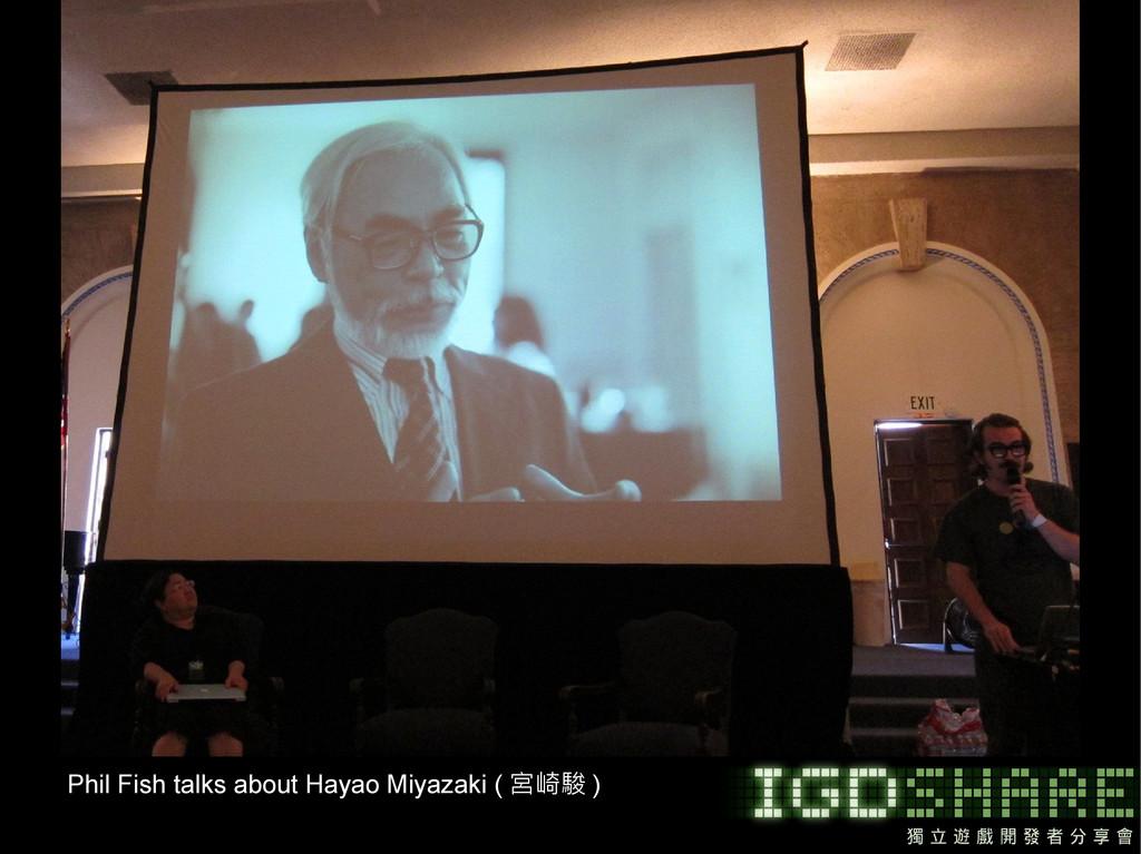 Phil Fish talks about Hayao Miyazaki ( 宮崎駿 )