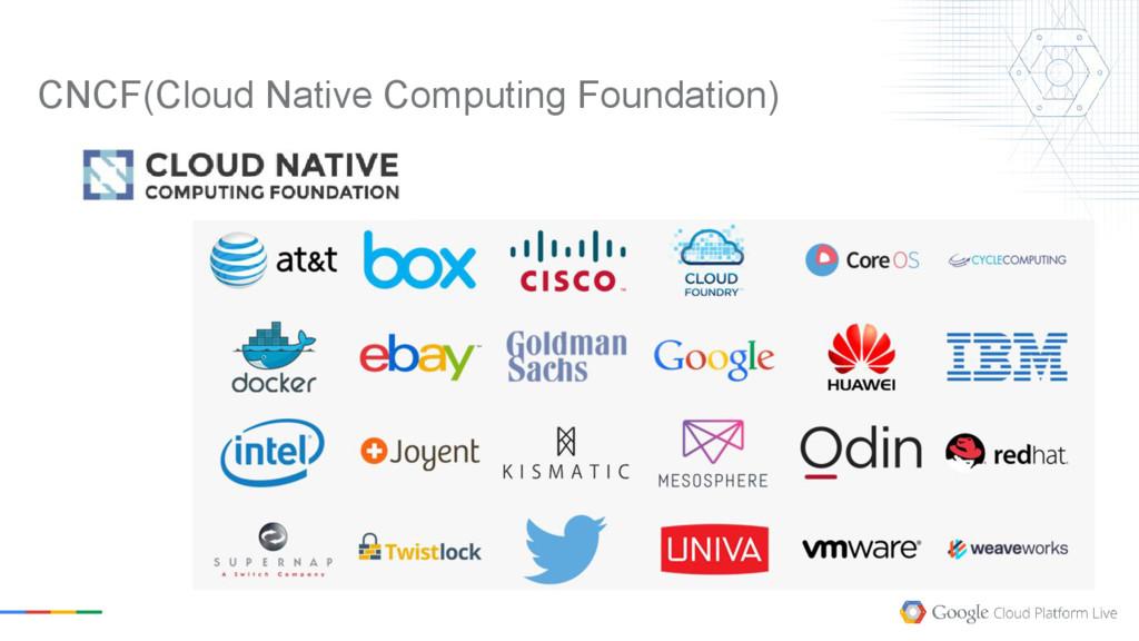CNCF(Cloud Native Computing Foundation)