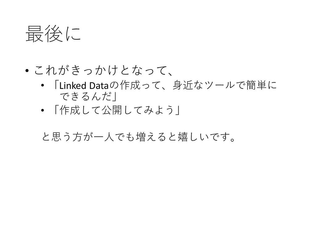 "•    • Linked Data&*($""..."