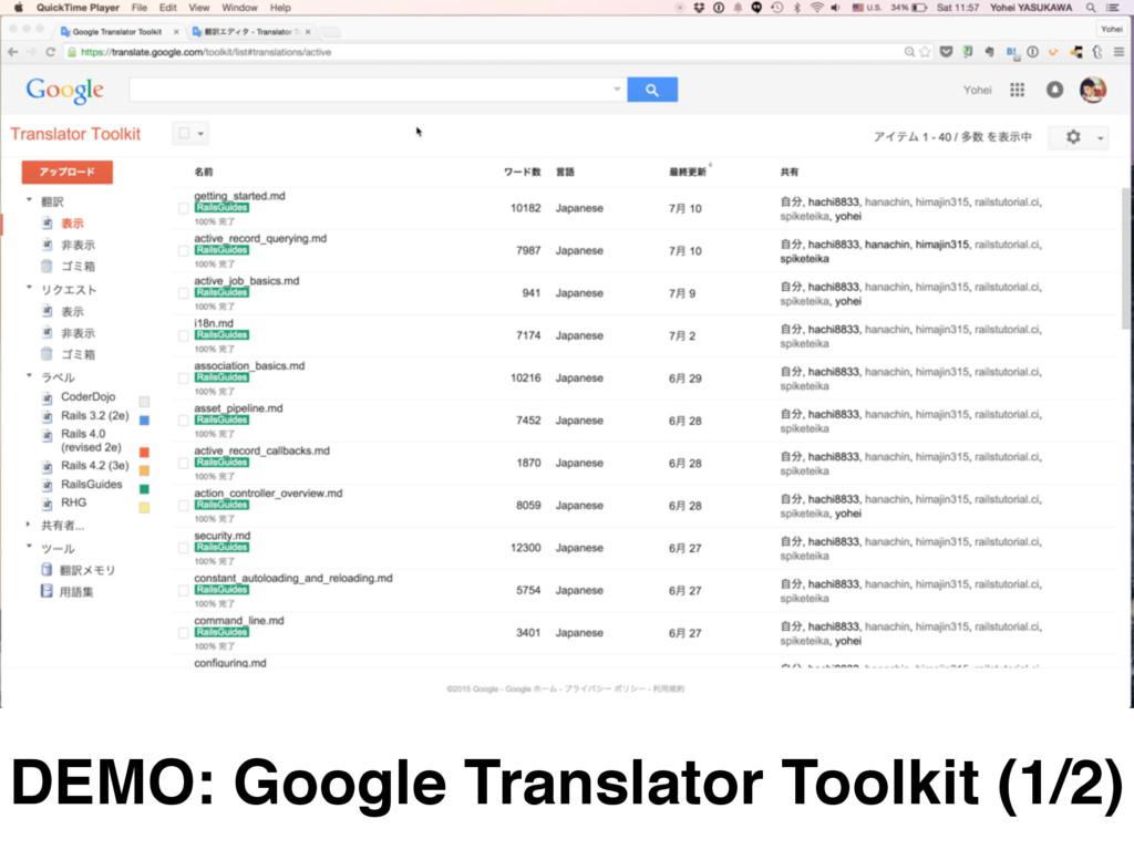 DEMO: Google Translator Toolkit (1/2)