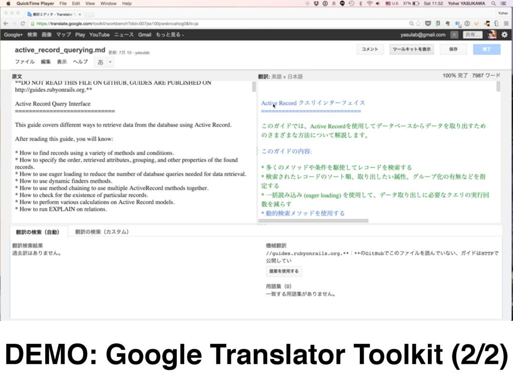 DEMO: Google Translator Toolkit (2/2)