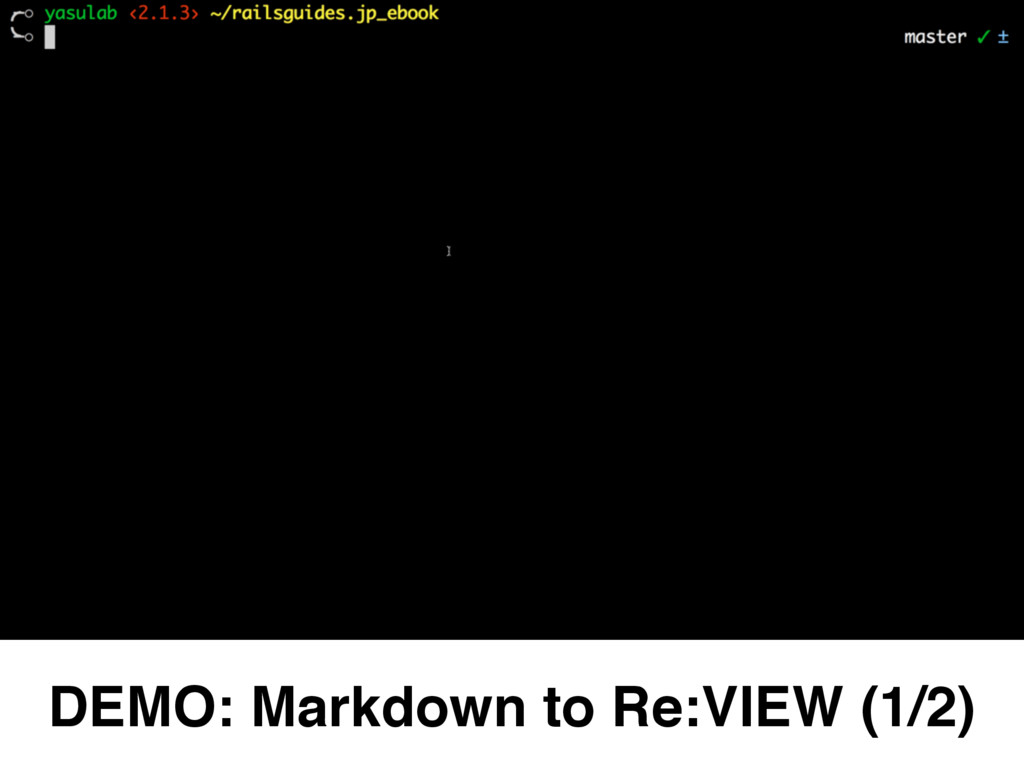 DEMO: Markdown to Re:VIEW (1/2)