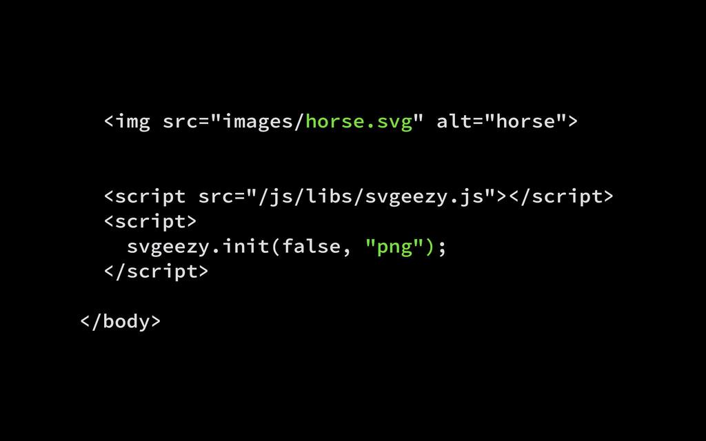"""<img src=""""images/horse.svg"""" alt=""""horse""""> <scrip..."""