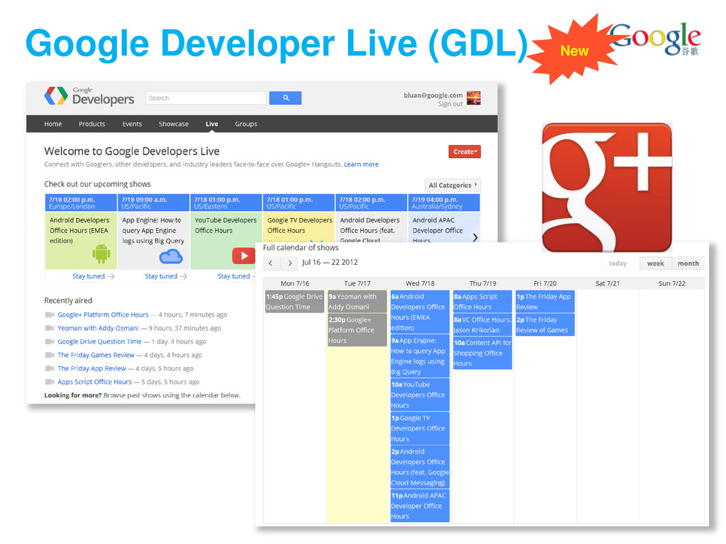 Google Developer Live (GDL) New