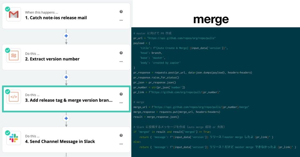 "merge # master ʹ͚ͯ PR ࡞ pr_url = ""https://api..."