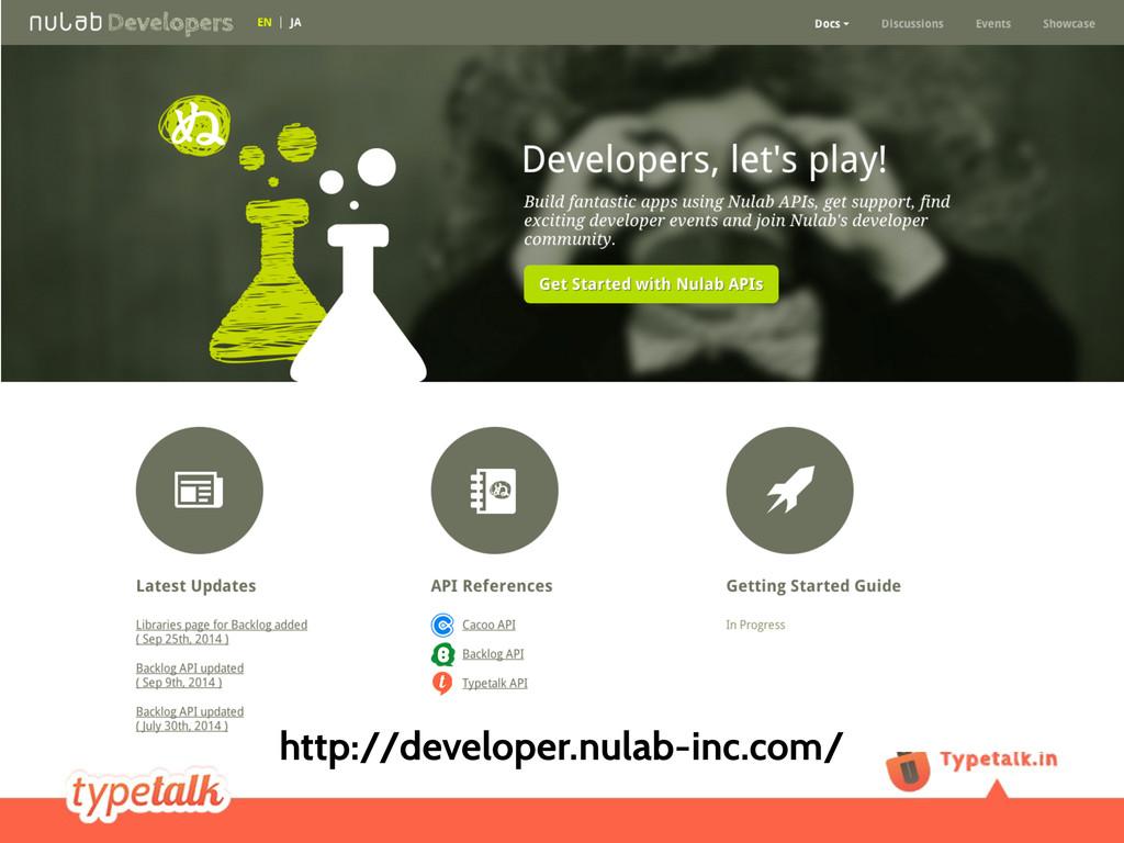 http://developer.nulab-inc.com/