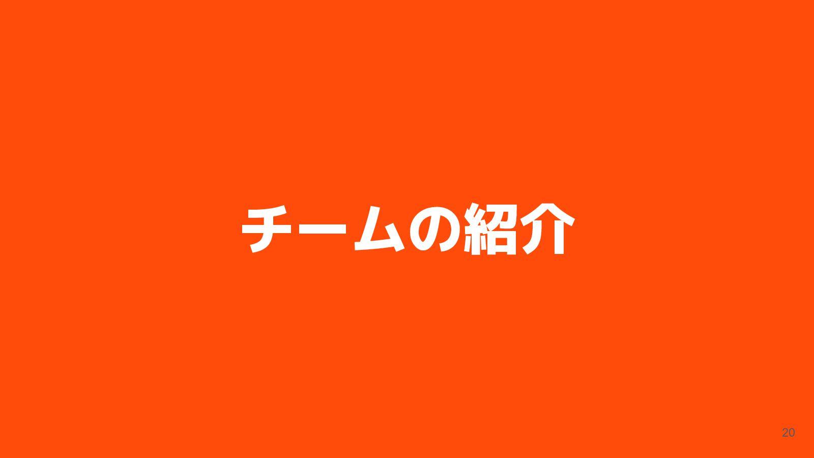英単語アプリ mikan のこれから 「400万DLを超え、スケールを目指す」 より効率的に ...